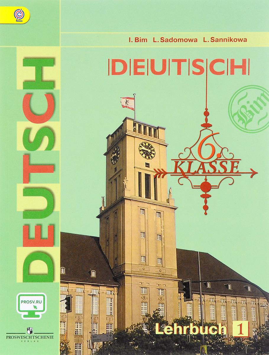 I. Bim, L. Sadomowa, L. Sannikowa Deutsch: 6 Klasse: Lehrbuch 1 / Немецкий язык. 6 класс. Учебник. В 2 частях. Часть 1 bim and the cloud