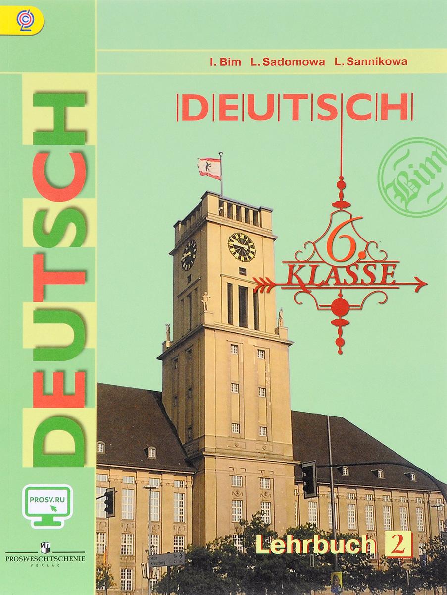 Zakazat.ru: Deutsch: 6 Klasse: Lehrbuch 2 / Немецкий язык. 6 класс. Учебник. В 2 частях. Часть 2. I. Bim, L. Sadomowa, L. Sannikowa