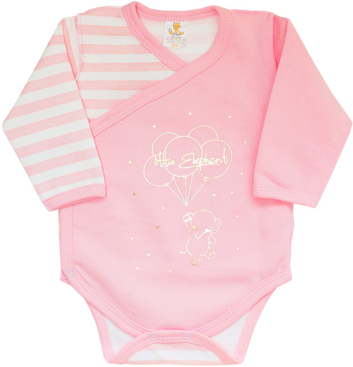 Боди-кимоно для девочки КотМарКот Слоненок, цвет: розовый. 9871. Размер 86,  год
