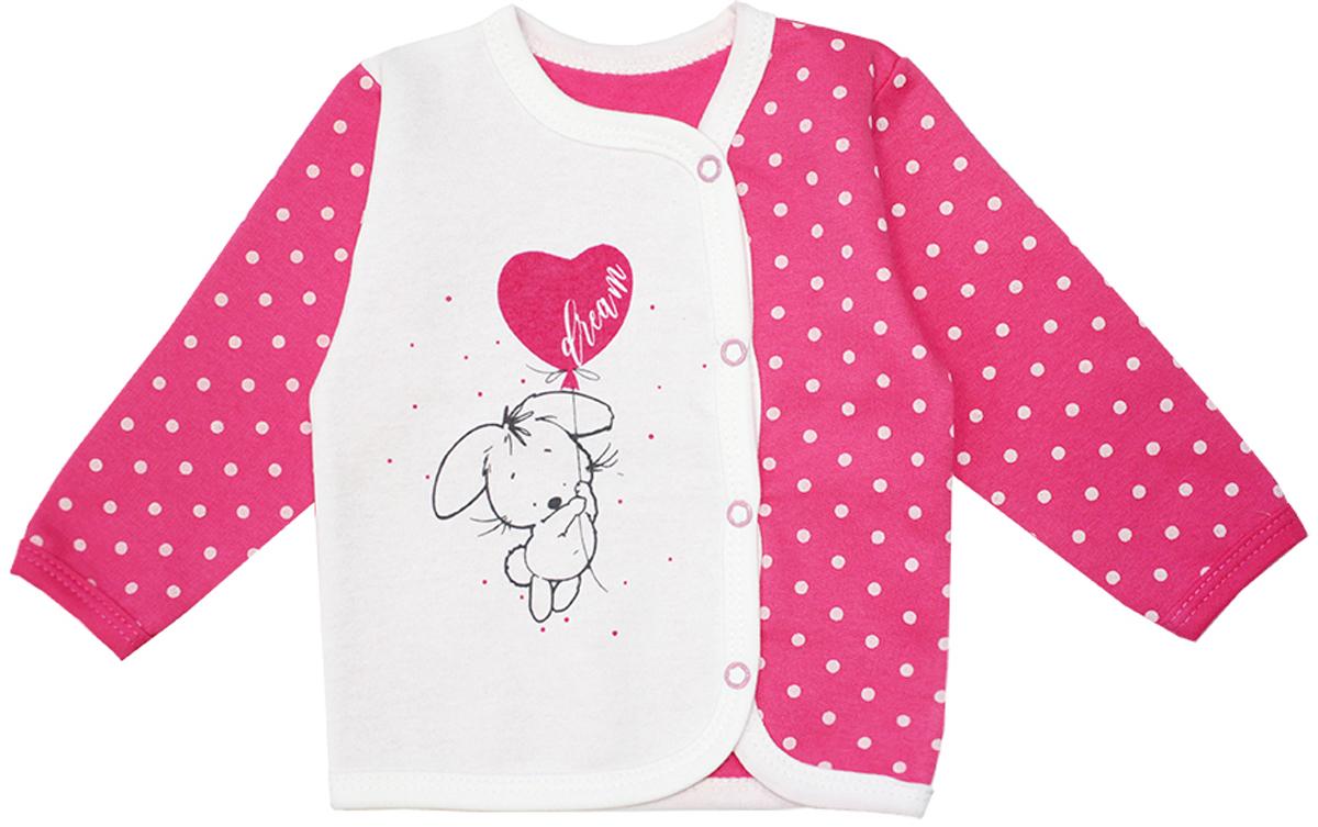 Кофточка для девочки КотМарКот Дрим, цвет: розовый. 7270. Размер 86, 1 год распашонка для девочки котмаркот дрим цвет розовый белый 4270 размер 68 3 6 месяцев
