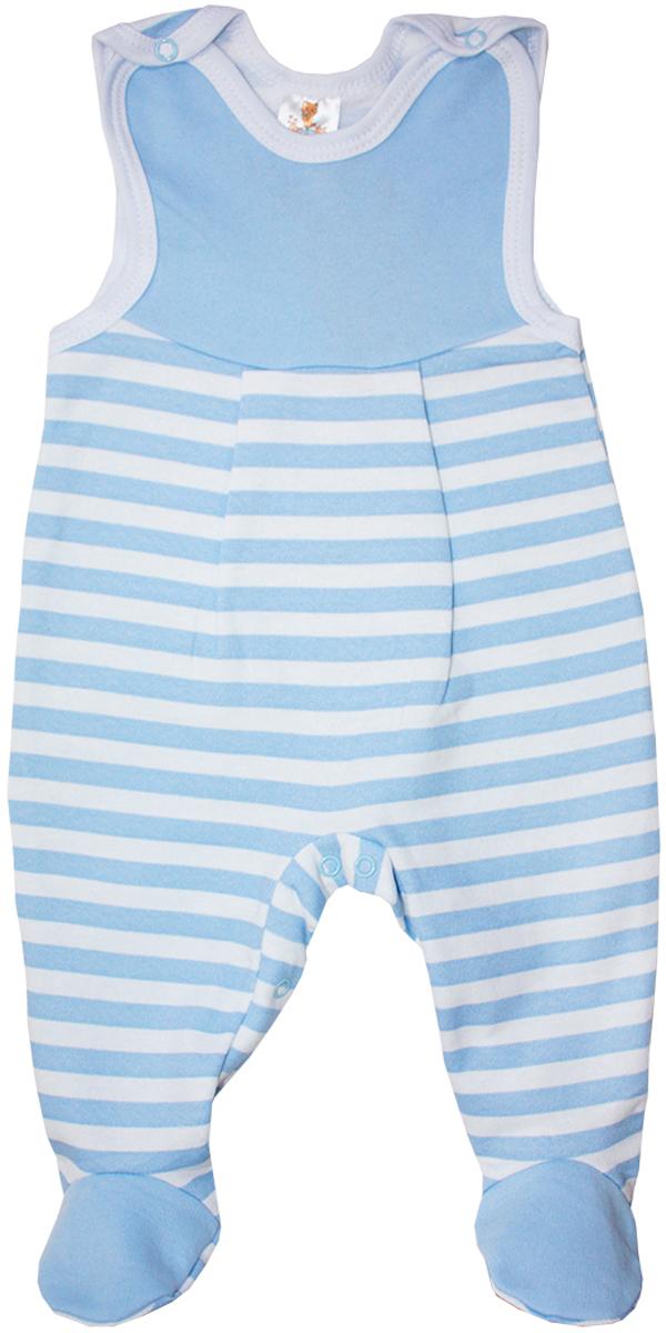 Ползунки с грудкой КотМарКот Бибер, цвет: белый, голубой. 5372. Размер 62, 1-3 месяца5372Ползунки с грудкой детские КотМарКот Бибер - очень удобный и практичный вид одежды для вашегомалыша. Ползунки выполнены из натурального хлопка, благодаря чему они необычайно мягкие и приятные на ощупь.Ползунки с закрытыми ножками имеют застежки-кнопки на плечах и на ластовице, которые помогают легко переодеть ребенка или сменить подгузник. Изделие оформлено принтом в полоску.
