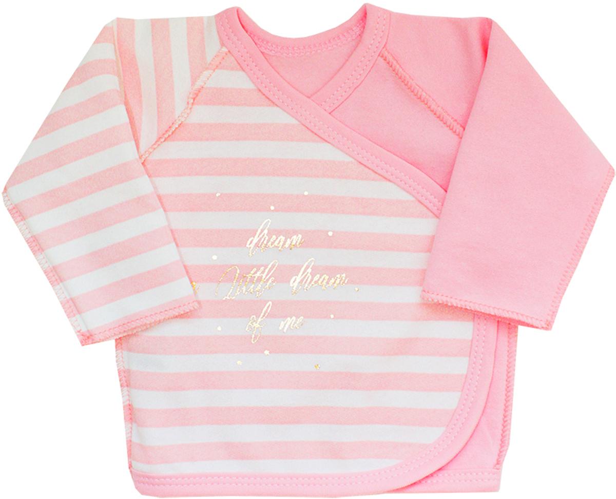 Распашонка-кимоно детская КотМарКот, цвет: нежно-розовый, белый. 4271. Размер 56, 1 месяц4271Распашонка-кимоно детская КотМарКот послужит идеальным дополнением к гардеробу вашей крохи, обеспечивая ей наибольший комфорт.Распашонка, выполненная швами наружу, изготовлена из натурального хлопка - интерлока, благодаря чему она необычайно мягкая и легкая. Изнаночная сторона выполнена с теплой подкладкой.Распашонка-кимоно с V-образным вырезом горловины и длинными рукавами-реглан оформлена принтом в полоску и надписями. Благодаря системе застежек-кнопок по принципу кимоно модель можно полностью расстегнуть.