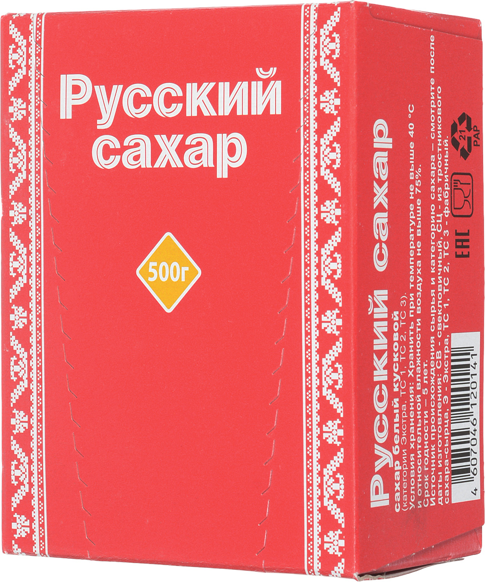 Русский сахар сахар-рафинад быстрорастворимый, 500 г