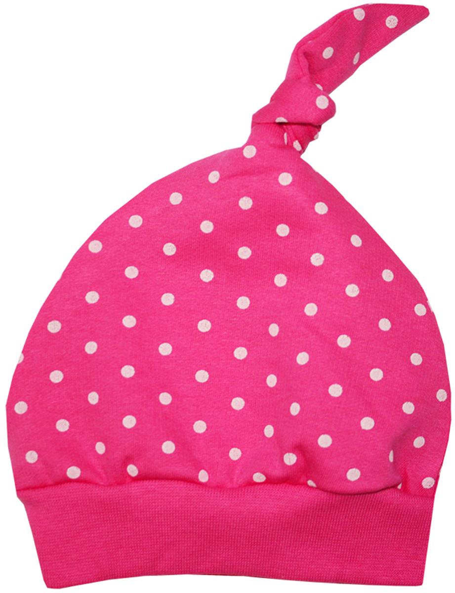 Шапочка для девочки КотМарКот Дрим, цвет: розовый. 8570. Размер 36, 1-3 месяца распашонка для девочки котмаркот дрим цвет розовый белый 4270 размер 68 3 6 месяцев