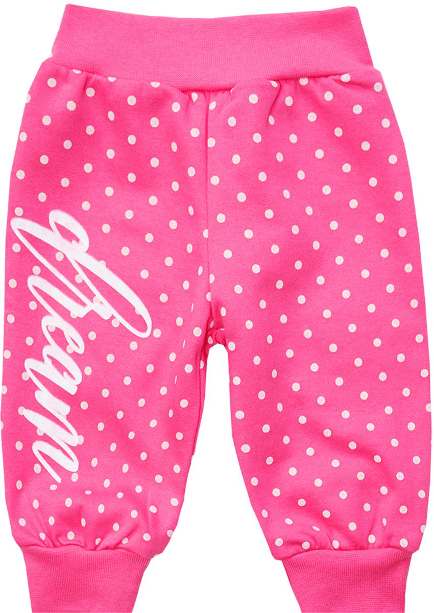 Штанишки для девочки КотМарКот Дрим, цвет: розовый. 5870. Размер 62, 1-3 месяца брюки котмаркот штанишки сердечко