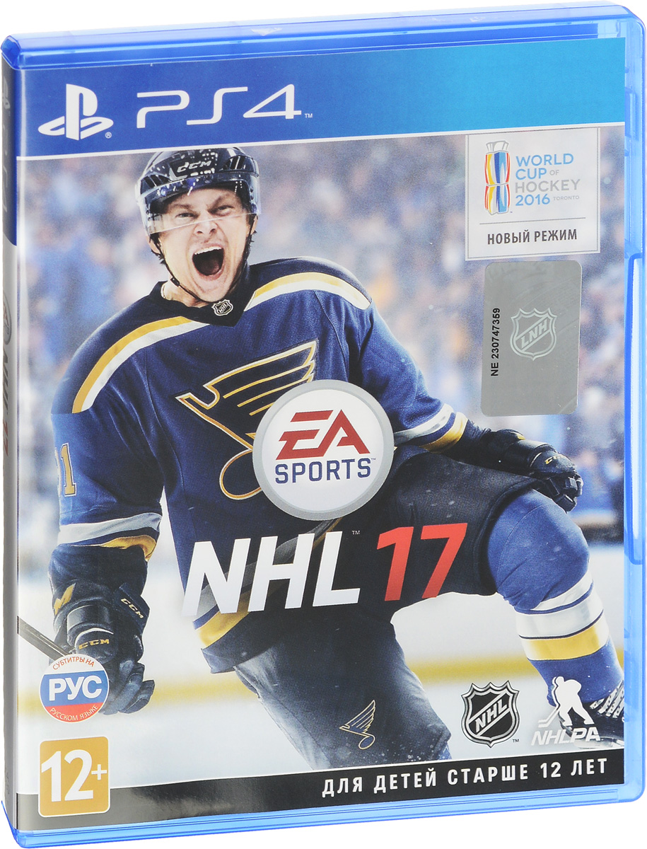 NHL 17 (PS4) national hockey league nhl trophies 1 6 model decoration conn symthe