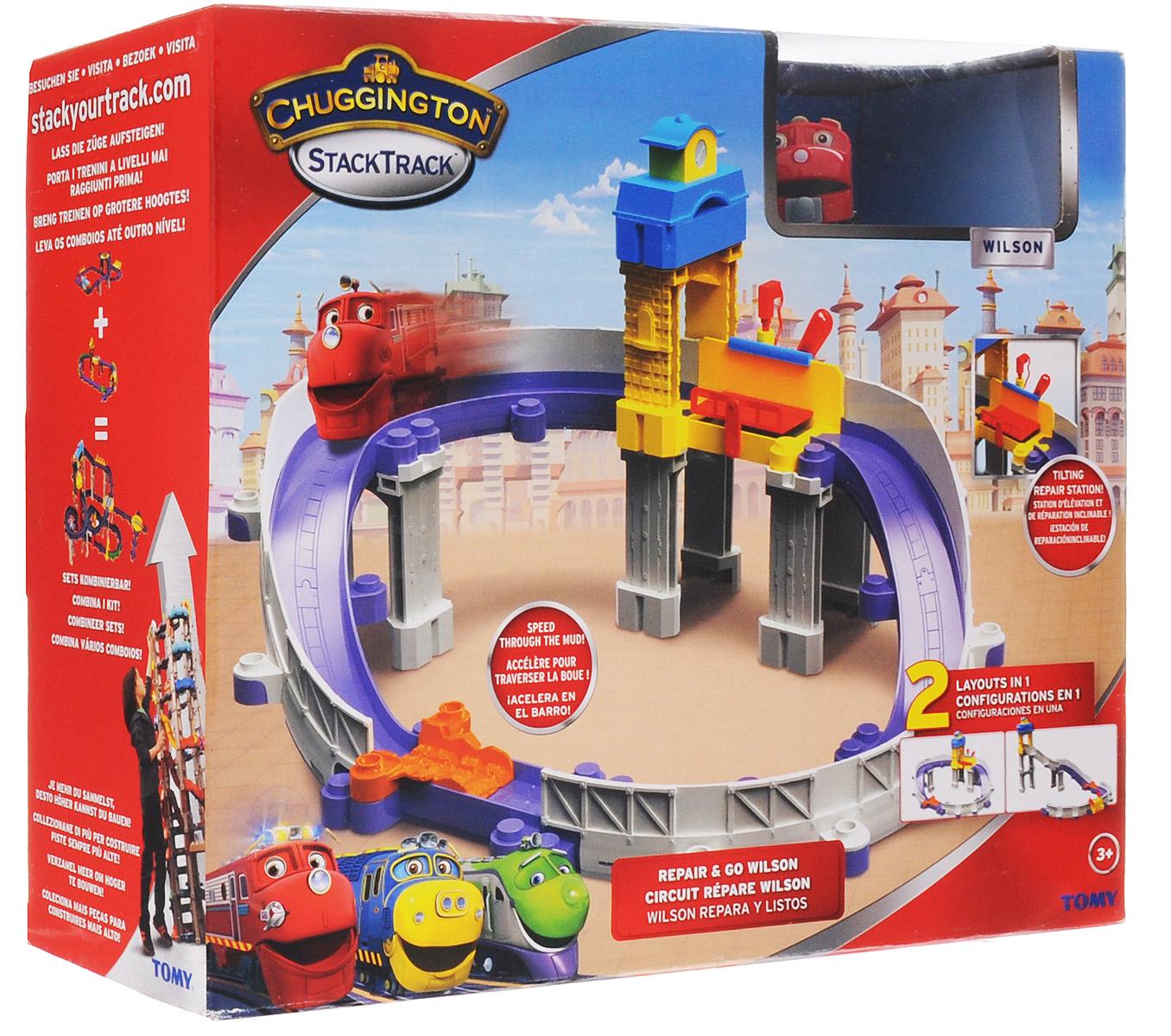 Chuggington Игровой набор Ремонтная станция die cast игровой набор большая стройка с брюстером chuggington