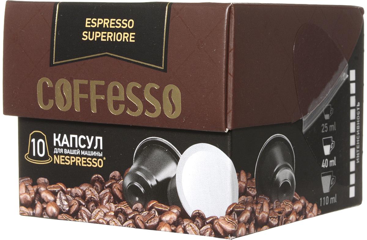 Coffesso Espresso Superiore кофе в капсулах, 10 шт4620015851365Coffesso Espresso Superiore - восхитительный бленд арабики из Восточной Африки. Плотная текстура и богатый аромат с легким оттенком шоколада доставят вам яркие минуты удовольствия с чашечкой эспрессо.
