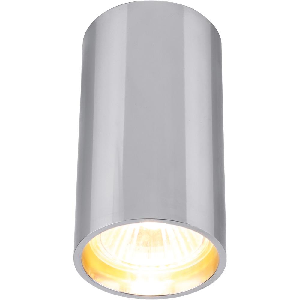 Светильник потолочный Divinare Gavroche. 1354/02 PL-11354/02 PL-1Потолочный светильник Divinare Gavroche поможет создать в вашем доме атмосферу уюта и комфорта. Благодаря высококачественным материалам он практичен в использовании и отлично работает на протяжении долгого периода времени. Лампы с цоколем GU10.