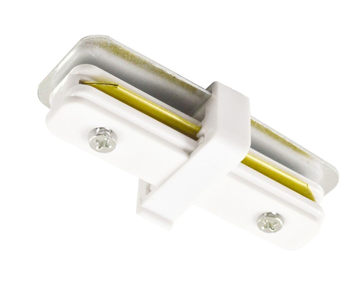 Коннектор для шинопровода Arte Lamp Track Accessories. A130033A130033Прямой коннектор для шинопровода Arte Lamp Track Accessories предназначен для соединения шинопроводов последовательно друг с другом нескольких светильников на определенном расстоянии. Коннектор помогает обеспечивать эффективное освещение помещения.