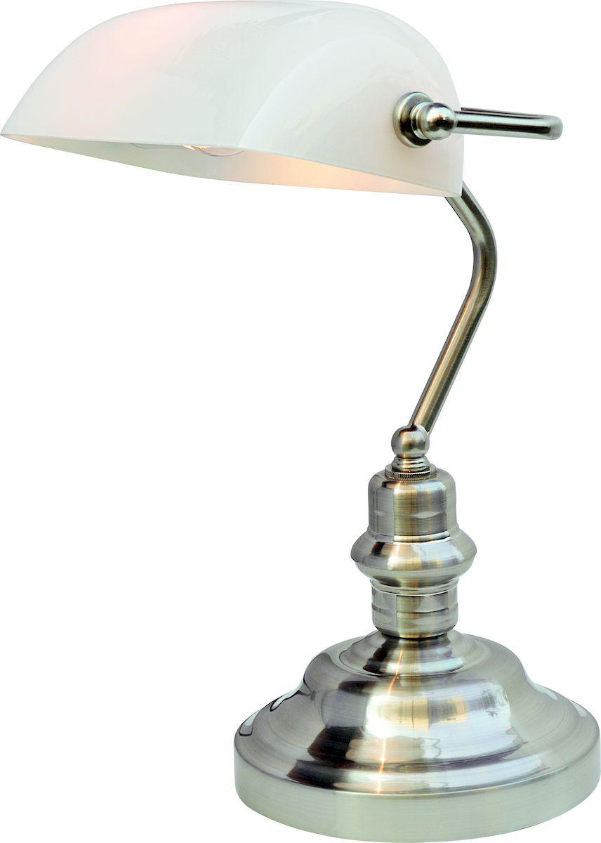 Светильник настольный Arte Lamp BANKER A2491LT-1SSA2491LT-1SS