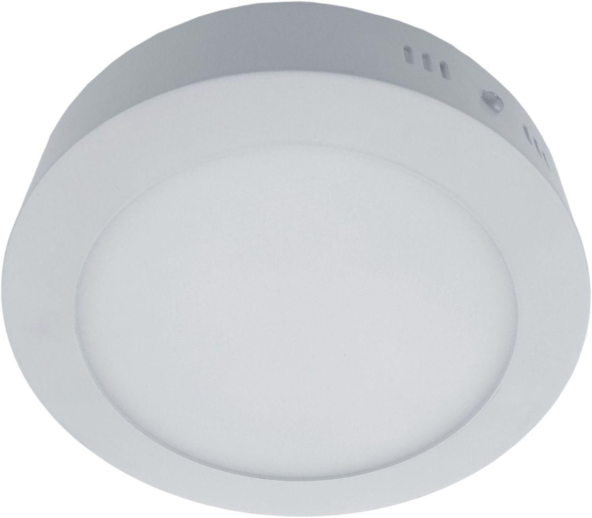 Светильник потолочный Arte Lamp ANGOLO A3012PL-1WH модуль памяти kingston ddr4 so dimm 2133mhz pc4 17000 8gb kvr21s15s8 8