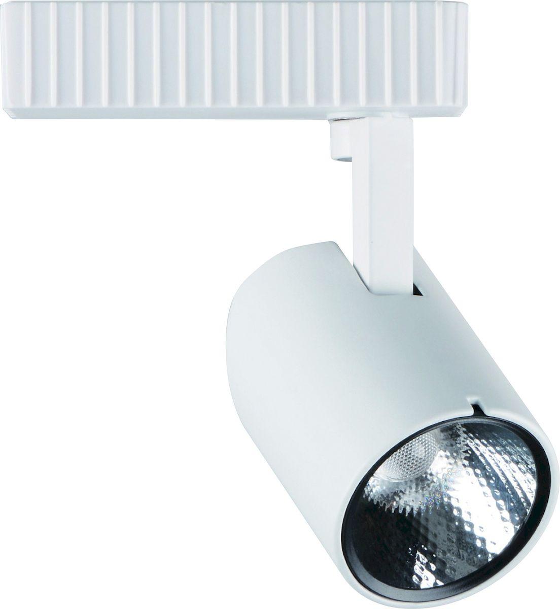 Светильник потолочный Arte Lamp Track Lights A3607PL-1WHA3607PL-1WH