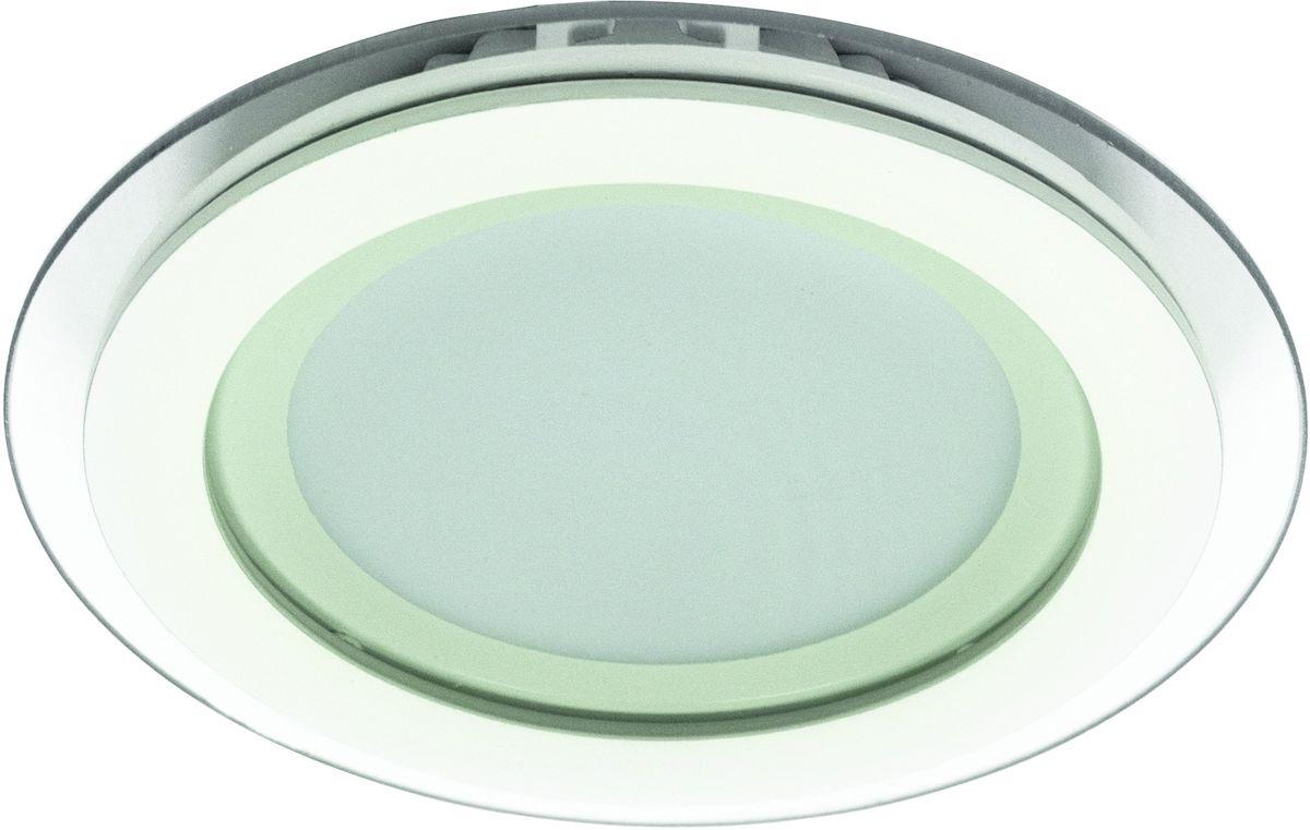 Светильник потолочный Arte Lamp Raggio A4106PL-1WH arte lamp встраиваемый светильник arte lamp raggio a4106pl 1wh