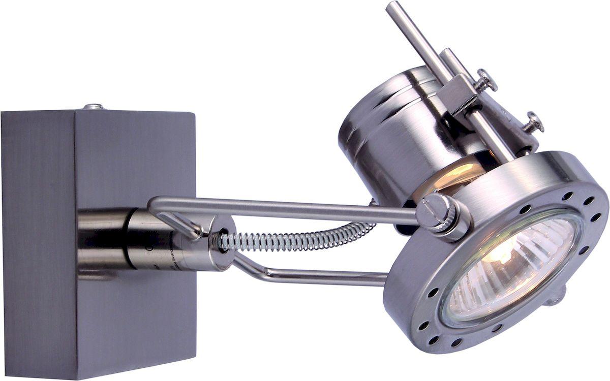 Светильник настенный Arte Lamp COSTRUTTORE. A4300AP-1SSA4300AP-1SSСветильник настенный Arte Lamp COSTRUTTORE отлично впишется в интерьер вашего дома. Он хорошо смотрится как в классическом, так и в современном помещении.Корпус светильника изготовлен из металла и стекла. Электрическая часть выполнена в соответствии с требованиями по безопасности.Светильник надежен в эксплуатации и прослужит долгое время.