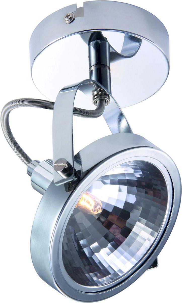 Светильник настенный Arte Lamp Alieno. A4506AP-1CCA4506AP-1CCСветильник Arte Lamp Alieno поможет создать в вашем доме атмосферу уюта и комфорта. Благодаря высококачественным материалам он практичен в использовании и отлично работает на протяжении долгого периода времени. Высота с плафоном в горизонтальном положении: 16 см. Ширина плафона: 14 см. Диаметр основания: 12 см. Цоколь: G9, 1шт, 40 Ватт. Поворотный плафон и ножка. Крепление: монтажная планка шурупами.