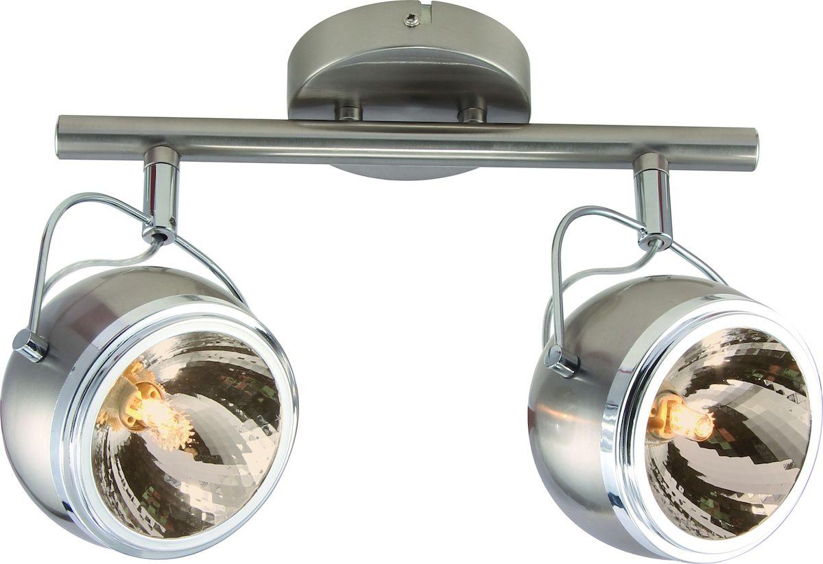 Светильник потолочный Arte Lamp ORBITER A4509PL-2SS