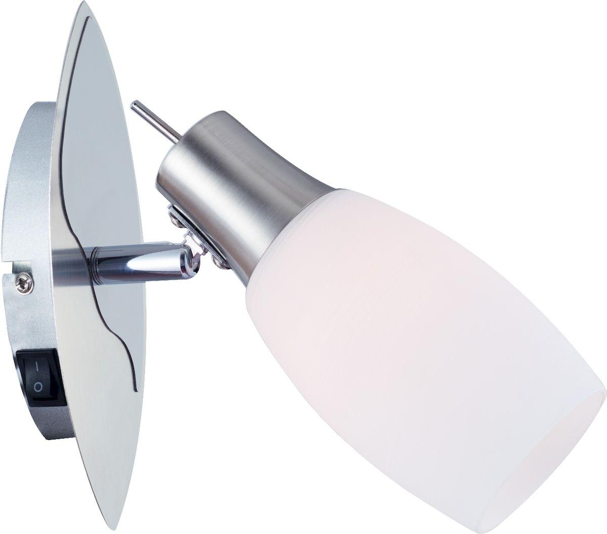 Светильник настенный Arte Lamp Volare. A4590AP-1SSA4590AP-1SSСветильник Arte Lamp Volare поможет создать в вашем доме атмосферу уюта и комфорта. Благодаря высококачественным материалам он практичен в использовании и отлично работает на протяжении долгого периода времени. Удаление от стены: 22 см. Цоколь Е14, 1 шт, 40 Ватт. Поворотный плафон. Выключатель на корпусе. Крепление: монтажная планка шурупами.