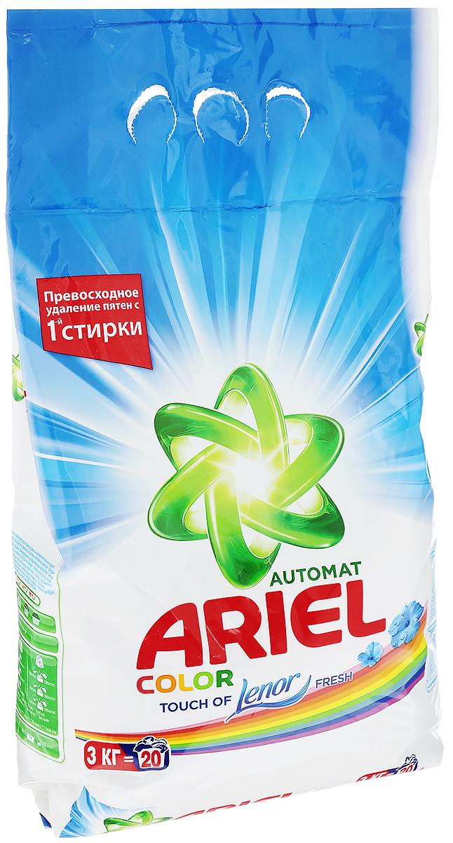 Стиральный порошок Ariel Color Lenor Fresh, автомат, 3 кг стиральный порошок колор пемос 3 5 кг