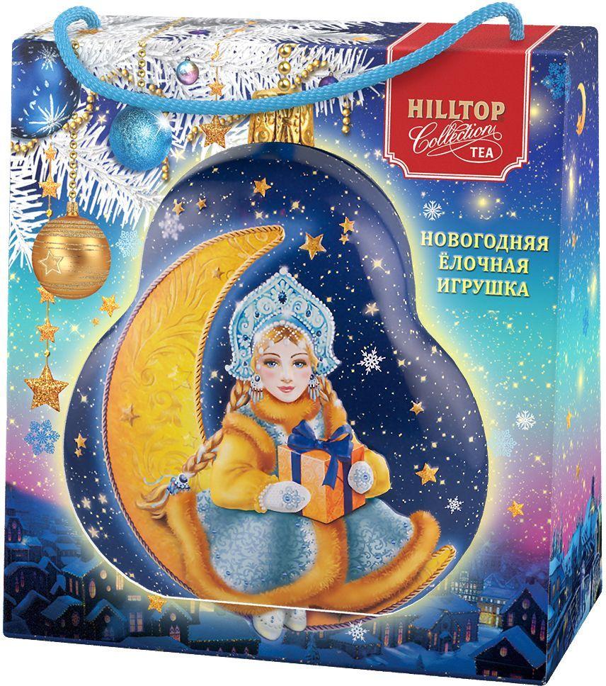 Hilltop Елочная игрушка Снегурочка Волшебная луна ароматизированный листовой чай, 50 г (в футляре)4607099307179Hilltop Волшебная луна - смесь черного и зеленого чая с лепестками календулы, розы, плодами шиповника, цукатами из папайи и абрикоса. Поставляется в подарочной упаковкев форме елочной игрушки. Отлично подойдет в качестве подарка на новогодние праздники.
