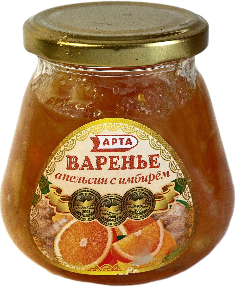 Арта варенье из апельсина и имбиря, 340 г0177.Арта - натуральное варенье из апельсина и имбиря, которое станет вкусным витаминным лакомством для вас и ваших детей. Главное достоинство апельсина, как и всех цитрусовых – это витамин С. Апельсины полезны для организма в целом и для пищеварительной, эндокринной, сердечно-сосудистой и нервной систем в частности. Апельсин благотворно влияет на заживление ран и нарывов. Действует успокаивающе, укрепляет нервы, благотворно влияет на деятельность центральной нервной системы. Имбирь считают удивительным растением, обладающим свойствами противоядия. Содержатся в нем витамины C, B1, B2, A, фосфор, кальций, магний, железо, цинк, натрий и калий. Подобно чесноку, его свойства помогают бороться с микроорганизмами, повышают иммунитет, благотворно влияют на пищеварение. Известно, что имбирь имеет потогонное, отхаркивающее, болеутоляющее действие.