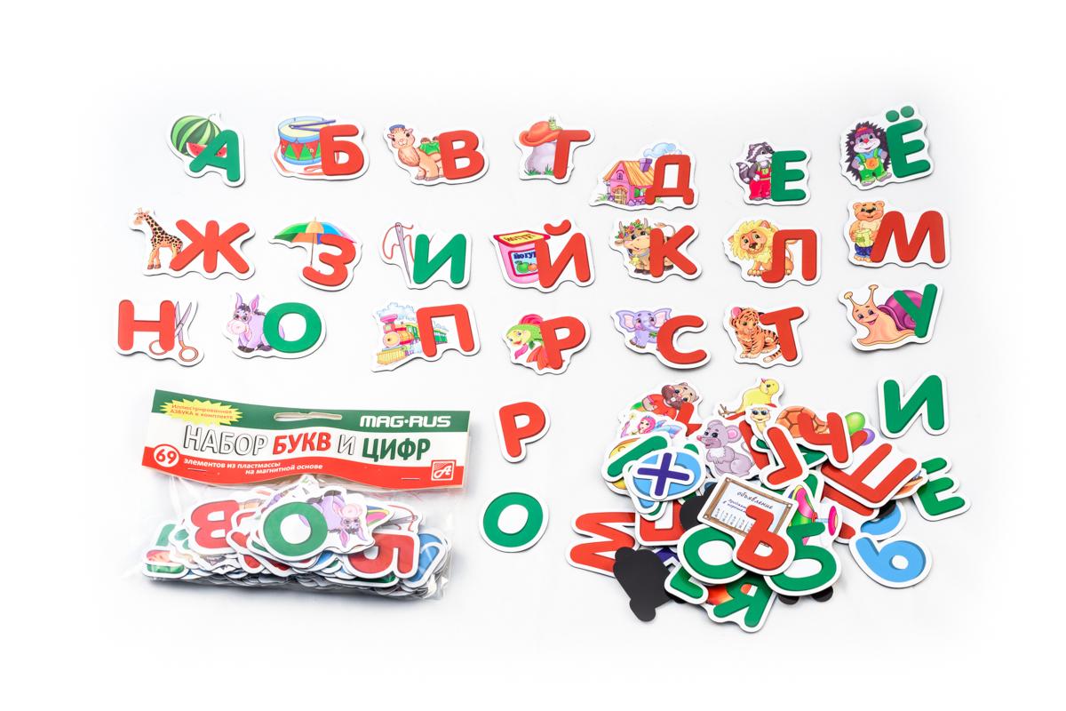 MAG-RUS Обучающая игра Иллюстрированная азбука магнитный винил мое азбука знайка набор мягких магнитных букв