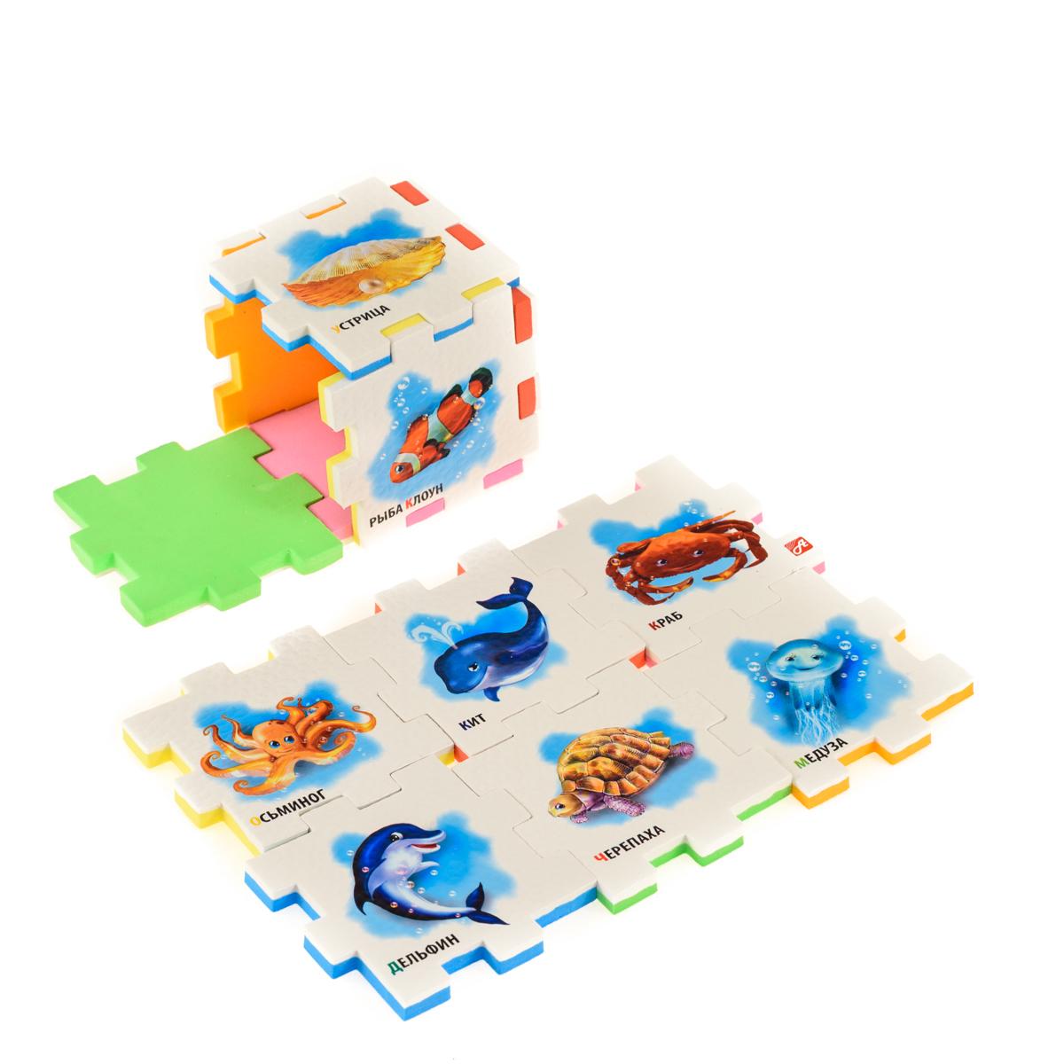 Нескучный кубик Пазл для малышей Морские обитатели