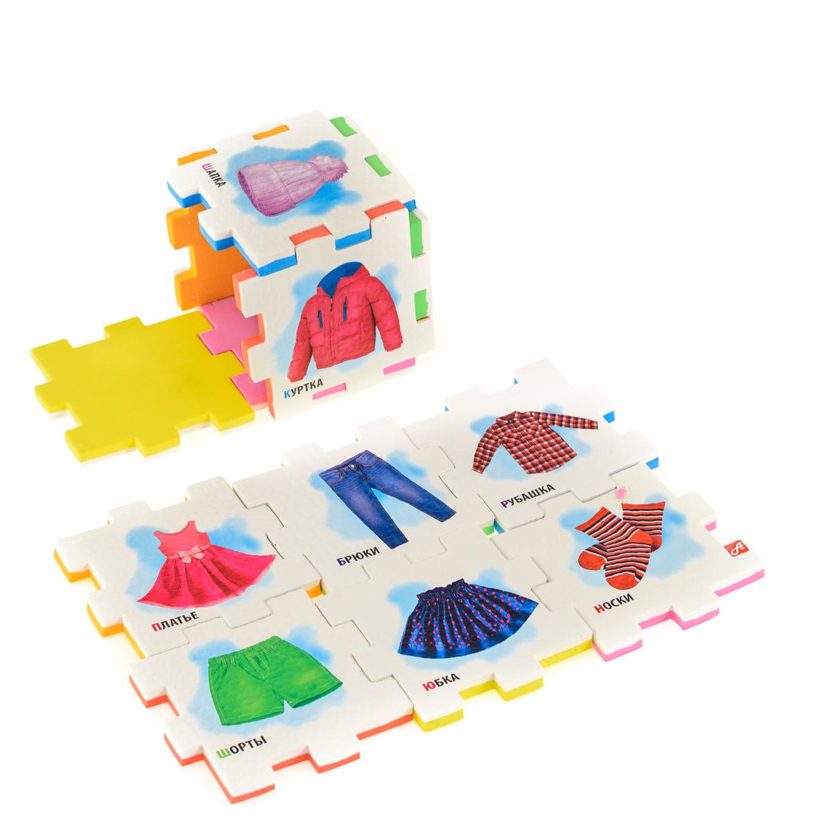 Нескучный кубик Пазл для малышей Предметы одежды