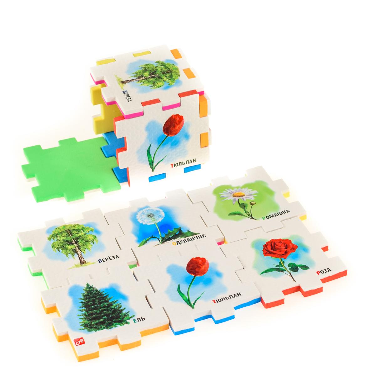 Нескучный кубик Пазл для малышей Растения