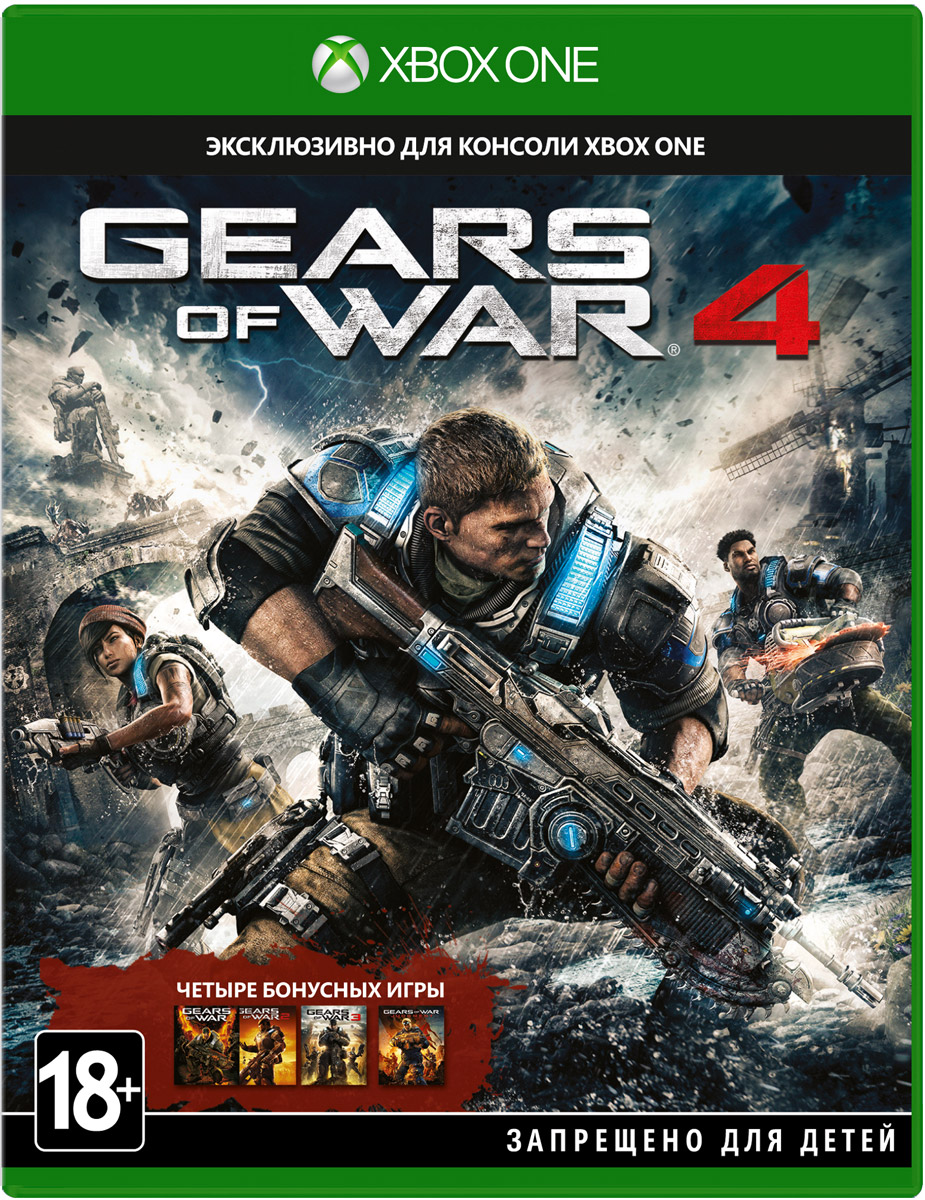 Gears of War 4 (Xbox One) игровая консоль xbox one microsoft s 1tb gears of war 4 xbox live 3м 234 00013 1