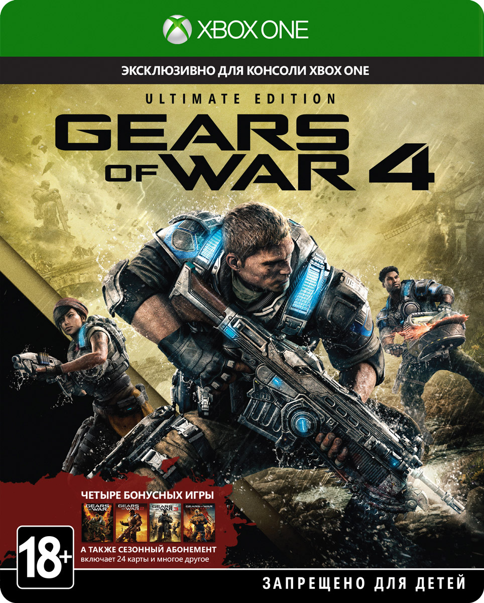 Gears of War 4. Ultimate Edition (Xbox One) видеоигра для xbox one forza motorsport 7 ultimate edition