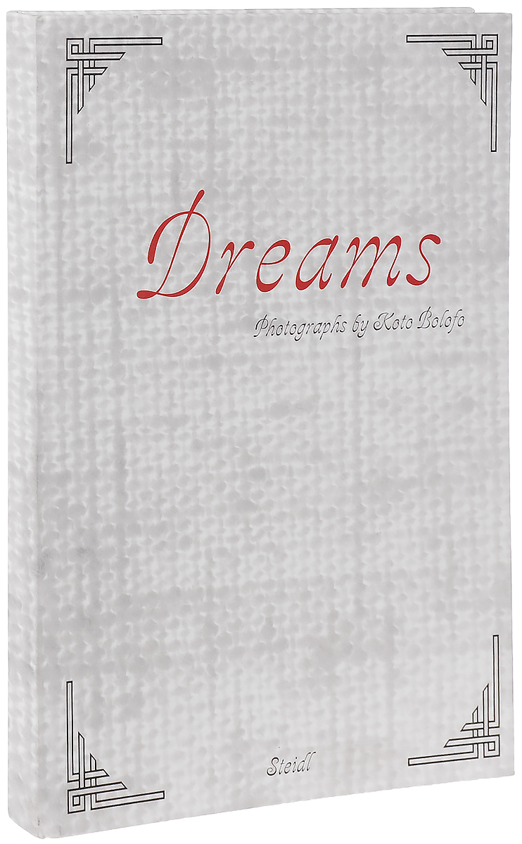 Dreams sahar bazzaz forgotten saints – history power and politics in the making of modern morocco