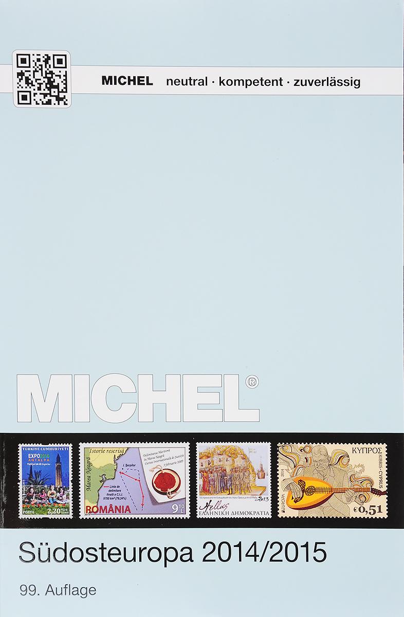Каталог марок Michel. 2014/2015. Сборник по маркам стран Юго-Восточной Европы №346080 ISBN: 978-3-95402-084-3