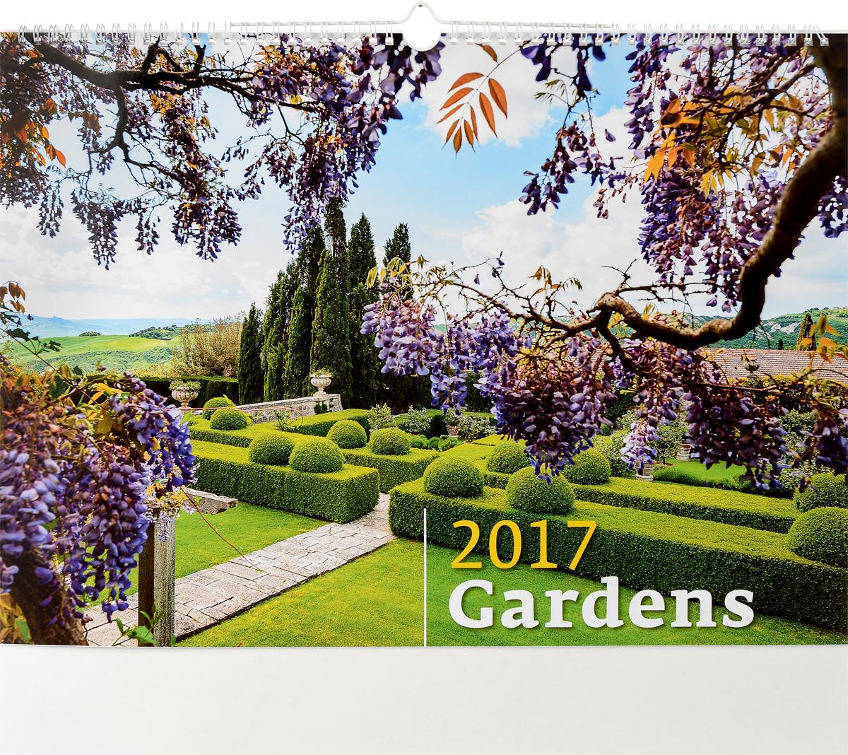 Календарь 2017 (на спирали). Gardens борис тимофеев наедине с природой