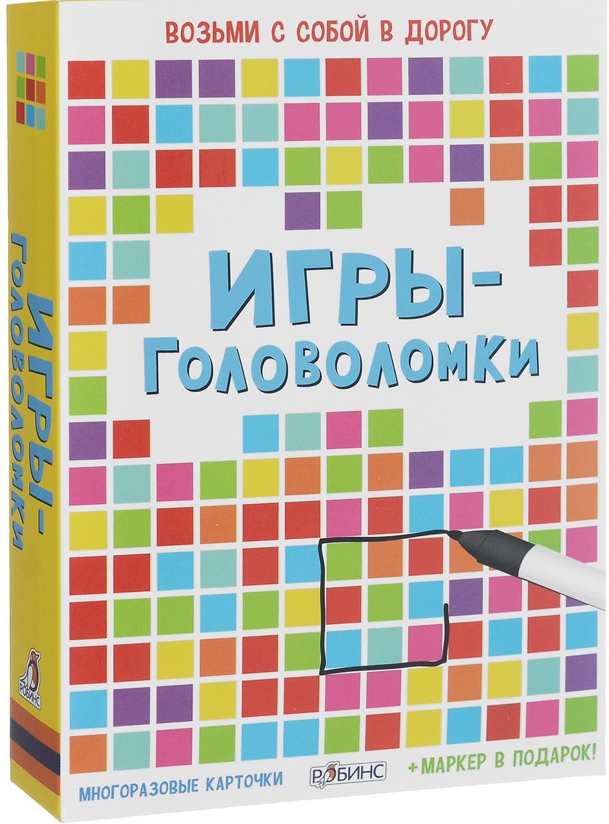 Робинс Обучающая игра Игры головоломки традиционные игры в детском саду