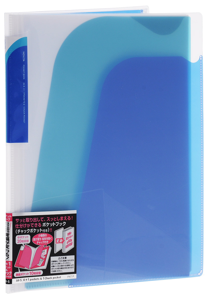 Kokuyo Папка-уголок Novita на 90 листов цвет синий990521Папка-уголок Kokuyo Novita предназначена для хранения документов и тетрадей. Она подойдет как для офисного работника, так и для студента или школьника.По форме это обычная папка-уголок формата А4, но ее преимущество заключается в том, что она имеет 4 дополнительных отделения, в каждое из которых помещается около 20 листов. В конце папки есть отделение, которое закрывается на пластиковую молнию. На внутренней стороне обложки расположен небольшой карман для мелких бумаг. Общая вместимость составляет около 90 листов самых различных документов.Папка изготовлена из качественного пластика. При транспортировке или хранении ваши документы всегда будут находиться в целости и сохранности.