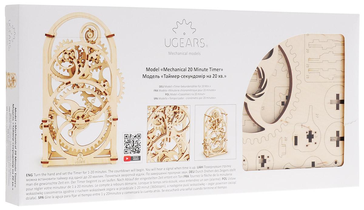Ugears Деревянная модель Таймер-секундомер на 20 минут