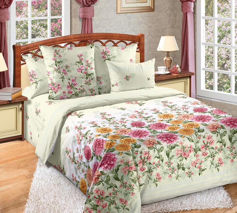Комплект белья Текс-Дизайн Далия, 2-спальный, наволочки 70x702250ППостельное белье из бязи Далия - это дизайнерская фантазия на тему георгинов и других садовых цветов. Цветы на нежно-зеленом фоне четко прорисованы. Нежный цветочный рисунок сделает вашу спальню более светлой и просторной, наполнит ее воспоминаниями о солнечных летних днях. Перкаль - это тонкая и легкая хлопчатобумажная ткань высокой плотности полотняного переплетения, сотканная из пряжи высоких номеров. При изготовлении перкаля используются длинноволокнистые сорта хлопка, что обеспечивает высокие потребительские свойства материала. Несмотря на свою утонченность, перкаль очень практичен – это одна из самых износостойких тканей для постельного белья.