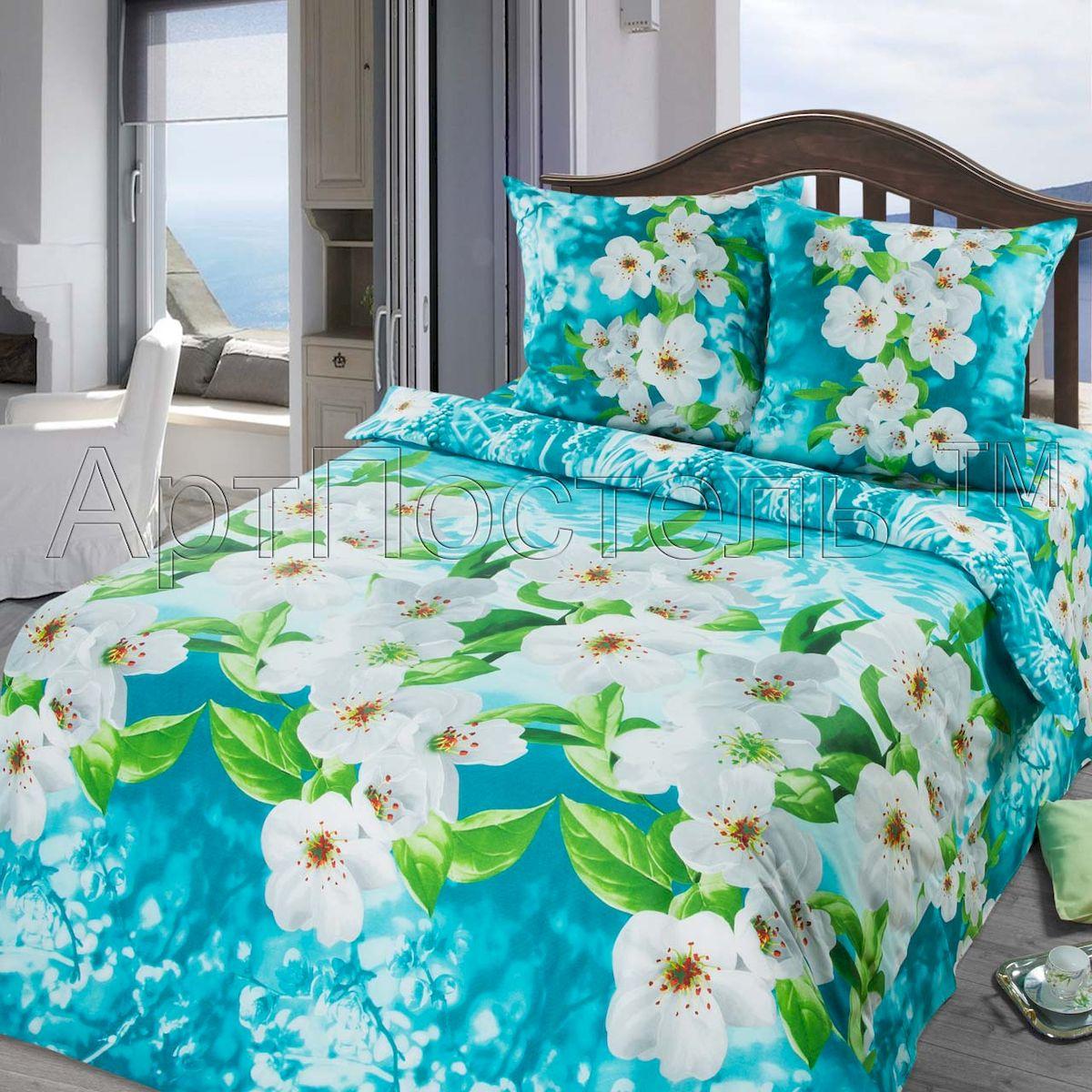 Комплект белья АртПостель Адель, 1,5 спальный, наволочки 70x70 цена артпостель