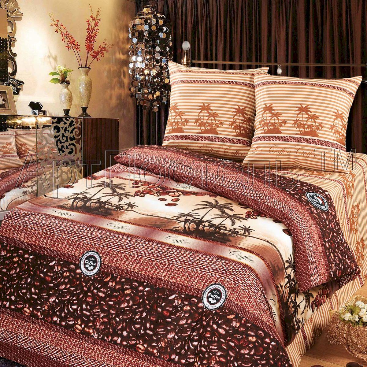 Комплект белья АртПостель Кофе, 2-спальный, наволочки 70x70 цена артпостель