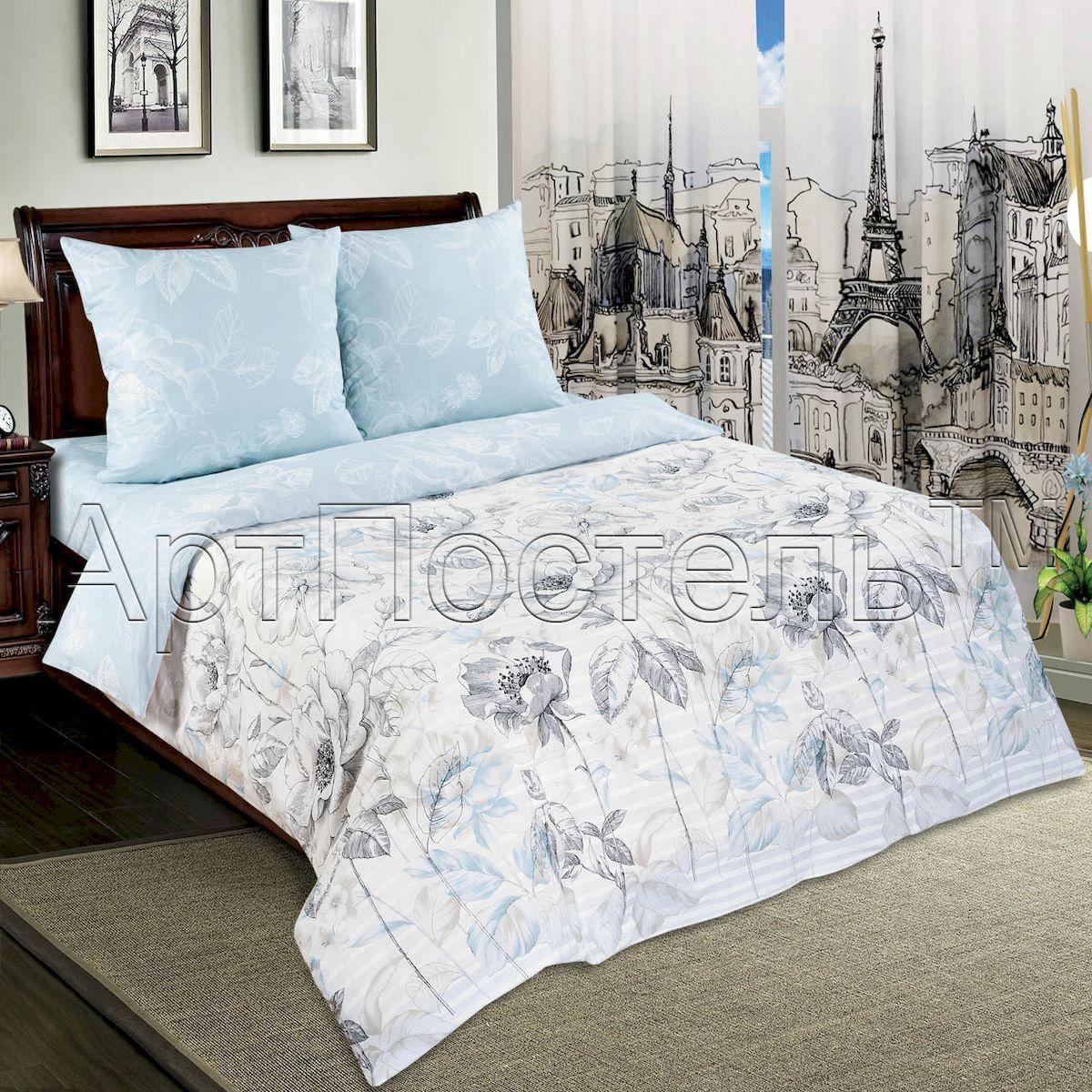 Комплект белья АртПостель Поэзия, 1,5 спальный, наволочки 70x70