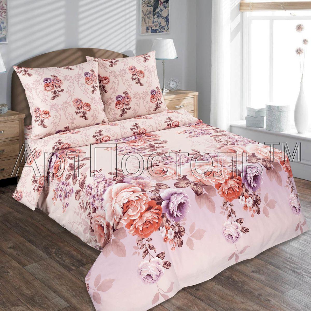 Комплект белья АртПостель Карамельная роза, 1,5 спальный, наволочки 70x70 комплект белья в киеве круглосуточно