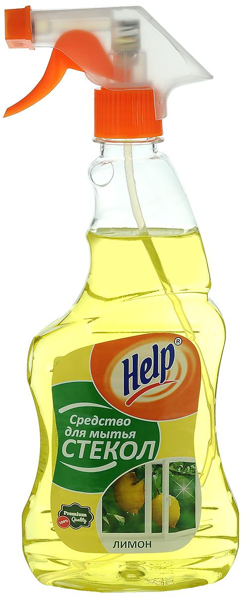 Средство для мытья стекол Help Лимон, 500 мл средство для мытья стекол help лимон 500 мл