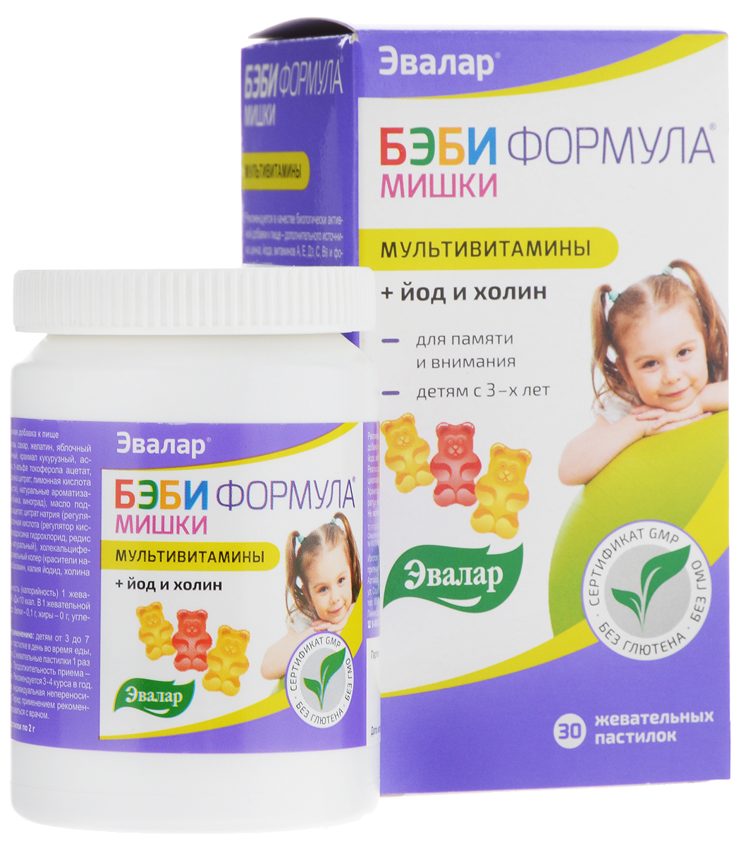Мультивитамины Эвалар Бэби Формула Мишки, 30 жевательных пастилок4602242008750Мультивитамины Эвалар Бэби Формула Мишки - сбалансированный витаминно-минеральный комплекс в виде вкусных мармеладных пастилок-мишек на основе натурального сока. В составе 10 витаминов и минералов + йод и холин для памяти и внимания. Данный комплекс обогащает детский организм необходимыми питательными веществами (витамины и минералы) и обладает следующим действием: - способствует повышению защитных сил организма, - улучшает аппетит, - укрепляет нервную систему и иммунитет, - оказывает общеукрепляющее действие, - способствует полноценному развитию и росту ребенка, улучшению памяти и внимания, - эффективен для профилактики ОРВИ, гриппа и простуды. Рекомендуется в качестве биологически активной добавки к пище - дополнительного источника цинка, йода, витаминов А, Е, Д3, В6 и фолиевой кислоты. Без искусственных красителей, ароматизаторов и консервантов. Рекомендации по применению: Детям от 3 до 7 лет по 1 жевательной пастилке в день во время еды, детям старше 7 лет по 2 жевательные пастилки 1 раз в день во время еды. Продолжительность приема - не менее 1-2 месяцев. Рекомендуется 3-4 курса в год. Состав: сироп глюкозы, сахар, желатин, яблочный сок концентрированный, крахмал кукурузный, аскорбиновая кислота, d-альфа токоферола ацетат, фолиевая кислота, цинка цитрат; лимонная кислота (регулятор кислотности), натуральные ароматизаторы (Апельсин, Клубника, Виноград), масло подсолнечное, ретинола ацетат; цитрат натрия, яблочная кислота (регулятор кислотности), биотин, пиридоскина гидрохлорид, редис красный (краситель натуральный), холекальциферол; бета-каротин и карамельный колер (красители натуральные), цианокобаламин, калия йодид, холина битартрат, инозит. Товар не является лекарственным средством. Товар не рекомендован для лиц младше 18 лет. Могут быть противопоказания, и следует предварительно проконсультироваться со специалистом. Товар сертифицирован.