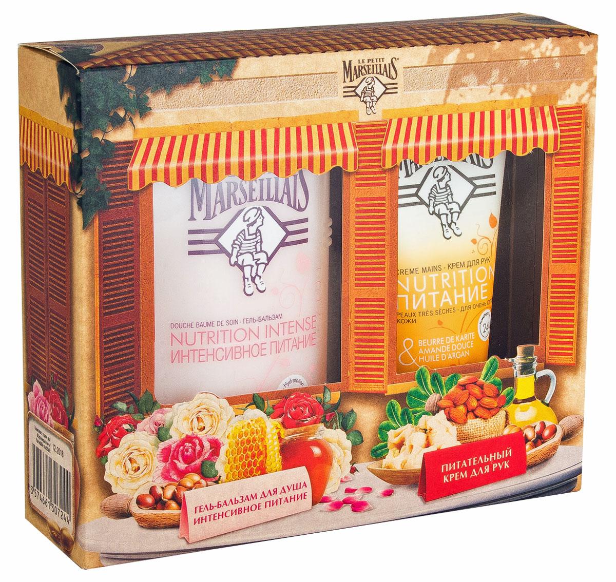 Le Petit Marseillais Подарочный набор: Гель-бальзам Масло арганы, пчелиный воск, масло лепестков розы, 250мл + Крем для рук Карите, сладкий миндаль, масло арганового дерева, 75мл0303403821Для нашего рецепта мы отобрали 3 восхитительных ингредиента: Масло оливы, Пчелиный воск и Масло сладкого миндаля. Гель-бальзам отличают приятная текстура и тонкий аромат. Он интенсивно питает и увлажняет кожу в течении 24 часов. Нейтральный для кожи pH. Протестировано дерматологами. Моющая основа растительного происхождения. *ингредиенты моющей основы легко распадаются на компоненты. Специально для сухой кожи Le Petit Marseillais разработал рецепт крема на основе 3-х с ингредиентов известных своими питательными и смягчающими свойствами: масло карите, масла арганового дерева и сладкого миндаля.