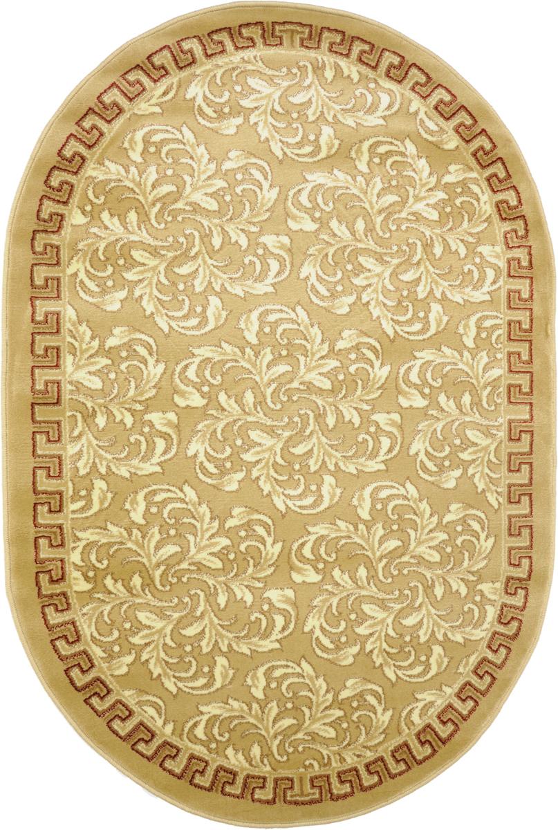 Ковер Kamalak Tekstil, овальный, 100 x 150 см. УК-0279УК-0279Ковер Kamalak Tekstil изготовлен из прочного синтетического материала heat-set, улучшенного варианта полипропилена (эта нить получается в результате его дополнительной обработки). Полипропилен износостоек, нетоксичен, не впитывает влагу, не провоцирует аллергию. Структура волокна в полипропиленовых коврах гладкая, поэтому грязь не будет въедаться и скапливаться на ворсе. Практичный и износоустойчивый ворс не истирается и не накапливает статическое электричество. Ковер обладает хорошими показателями теплостойкости и шумоизоляции. Оригинальный рисунок позволит гармонично оформить интерьер комнаты, гостиной или прихожей. За счет невысокого ворса ковер легко чистить. При надлежащем уходе синтетический ковер прослужит долго, не утратив ни яркости узора, ни блеска ворса, ни упругости. Самый простой способ избавить изделие от грязи - пропылесосить его с обеих сторон (лицевой и изнаночной). Влажная уборка с применением шампуней и моющих средств не противопоказана. Хранить рекомендуется в свернутом рулоном виде.