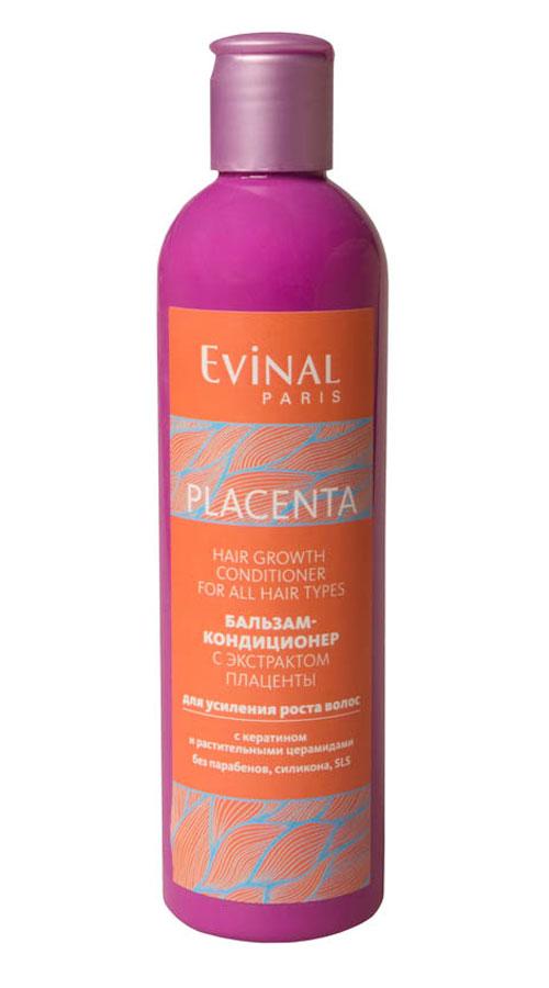 Бальзам-кондиционер Evinal с экстрактом плаценты, для усиления роста волос, 300 мл0264Бальзам-кондиционер Evinal с экстрактом плаценты надежно останавливает выпадение волос, увеличивает количество новых растущих волос, придает объем, блеск и силу, улучшает расчесывание волос.Рекомендован для ежедневного использования. Характеристики: Объем: 300 мл. Производитель: Россия. Артикул: 0264. Товар сертифицирован.
