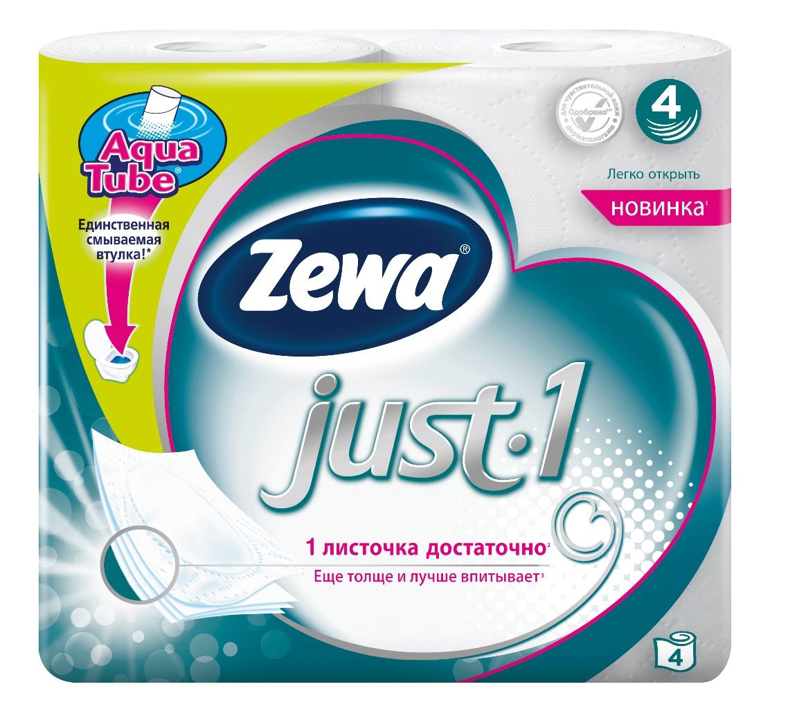 Туалетная бумага Zewa Just1, 4 слоя, 4 рулона