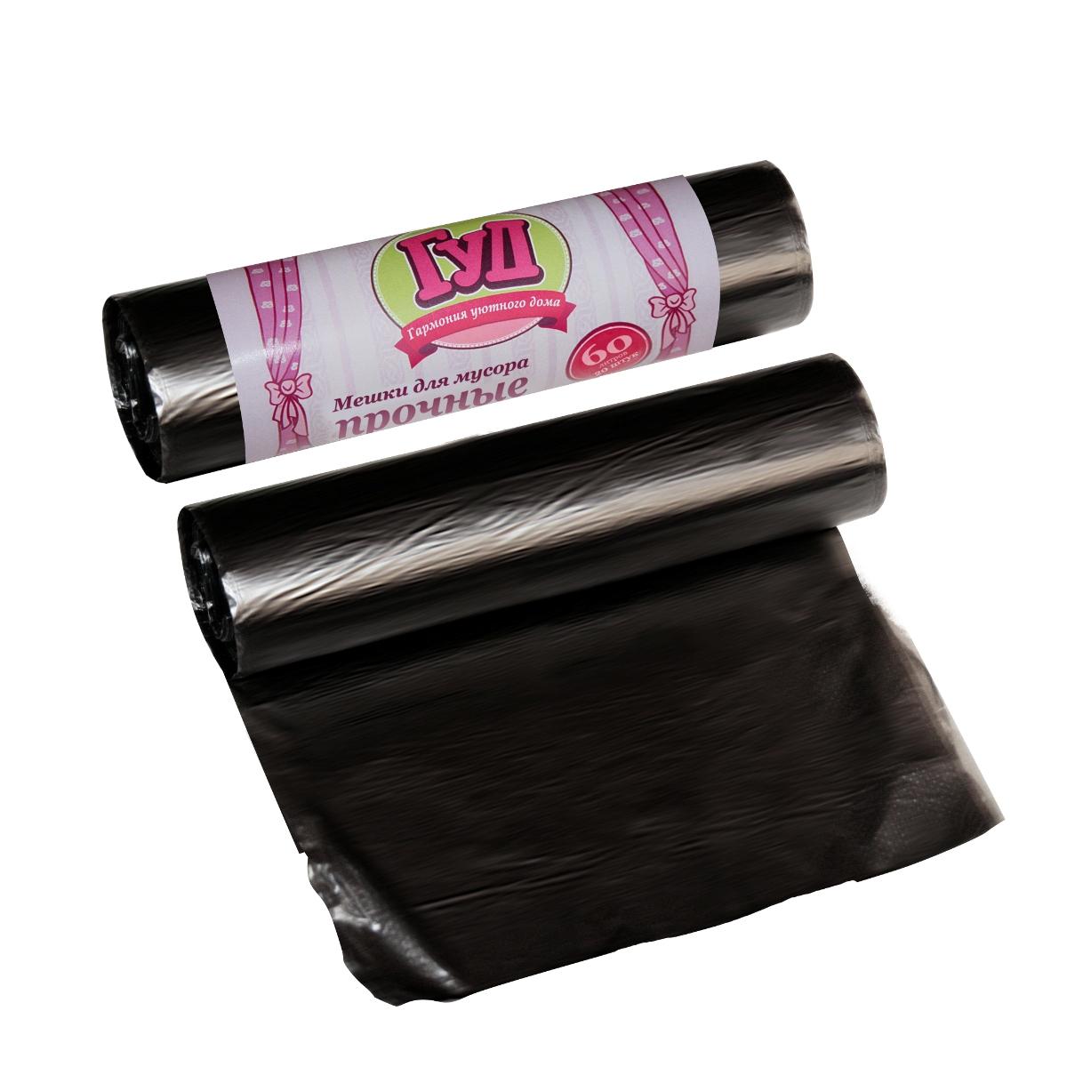 Мешки для мусора Гуд, прочные, цвет: черный, 60 л, 20 шт8.3