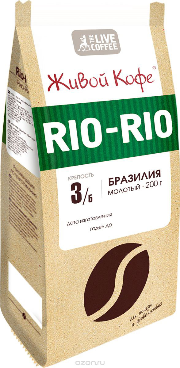 Живой Кофе Rio-Rio кофе молотый, 200 гУПП00000096Живой Кофе Рио-Рио включает в себя лучшие сорта бразильской арабики. Сезон сбора кофе Бразилии совпадает с проведением карнавала. Карнавальное настроение в ритме самбо царит повсюду и это отражается на вкусе и аромате кофе Рио-Рио. Много солнца и благоприятный климат создают условия для получения великолепного кофе. Рио-Рио обладает насыщенностью, сбалансированным вкусом с ароматом шоколада.Уважаемые клиенты! Обращаем ваше внимание на то, что упаковка может иметь несколько видов дизайна. Поставка осуществляется в зависимости от наличия на складе.
